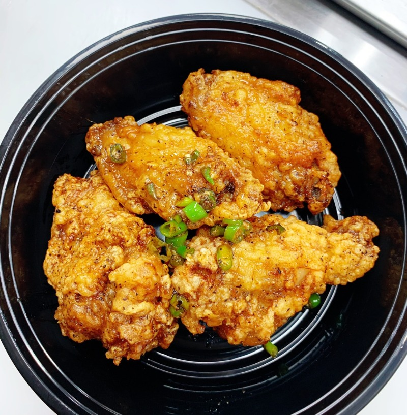S2. Korean Chicken Wings