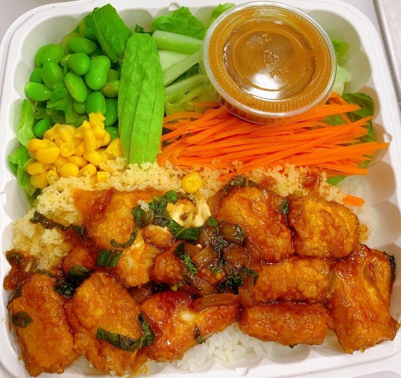 14. Basil Fried Tofu