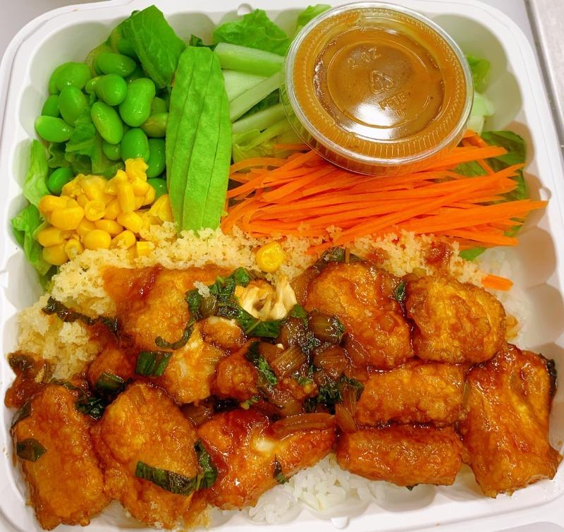 14. Basil Fried Tofu Image