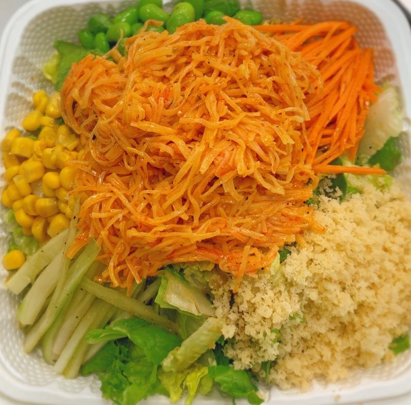 11. Spicy Crab Salad Image