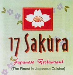 17 Sakura - Savannah