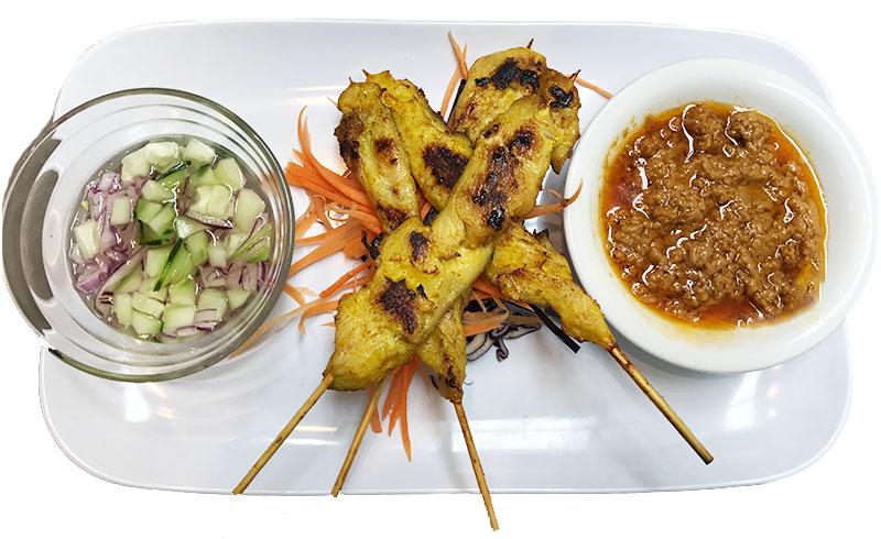 Chicken Satay (4 Pcs.)