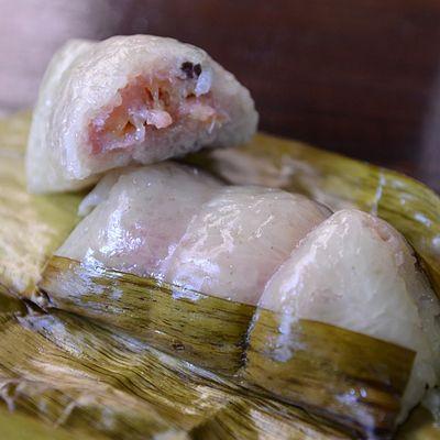 Banana Dumpling (2 Pcs.) Image