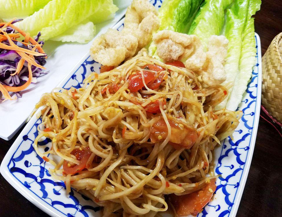 Papaya Salad Laos Image