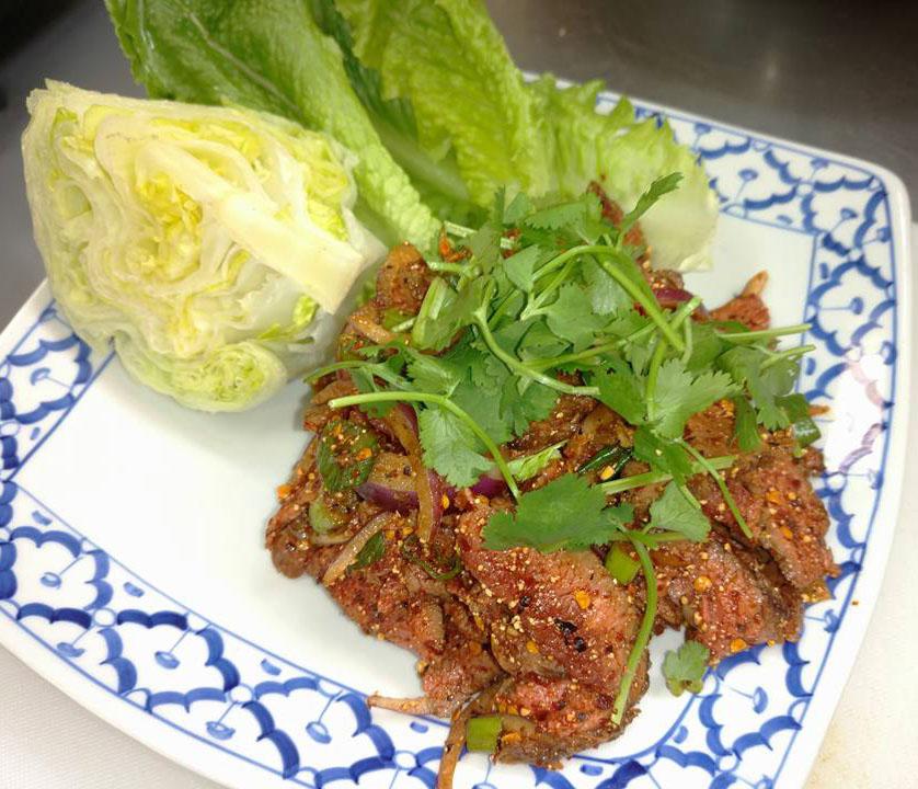 Goi (Beef Nam Tok) Image