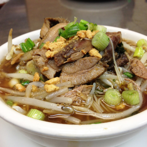 NS3. Duck Noodles Soup