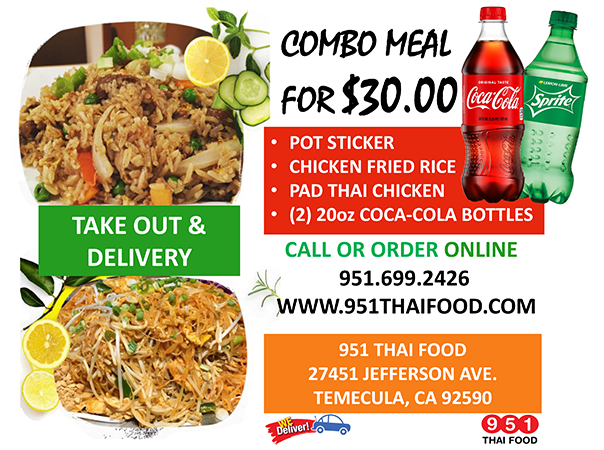 Combo Meal Image