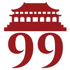 99 Restaurant - Cincinnati