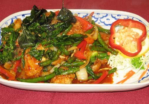 Spicy Catfish Image