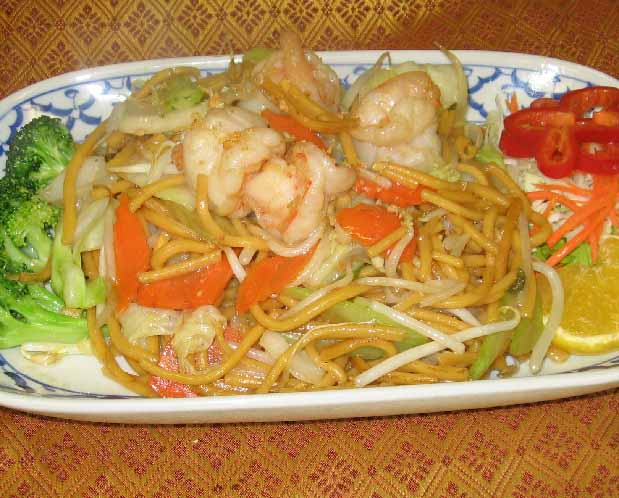 Chow Mein Image