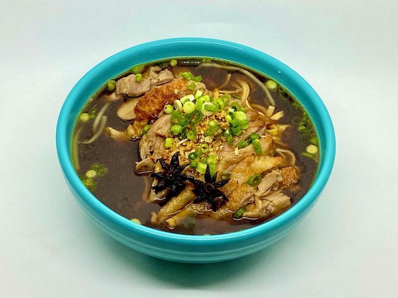 NS2. Five Spice Duck Noodle Soup Image