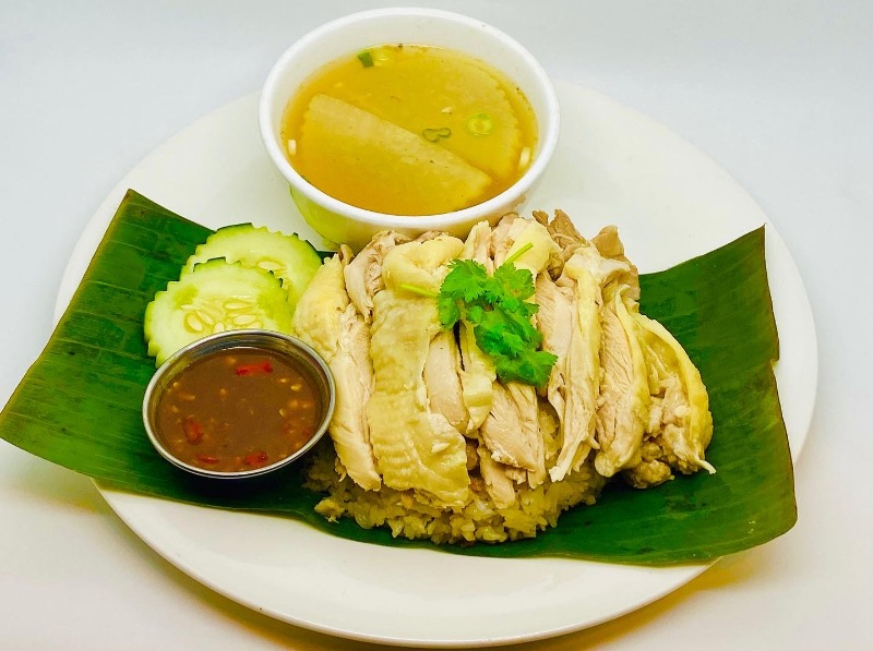 T5. Steamed Chicken Over Rice (Khao Mun Gai) Image