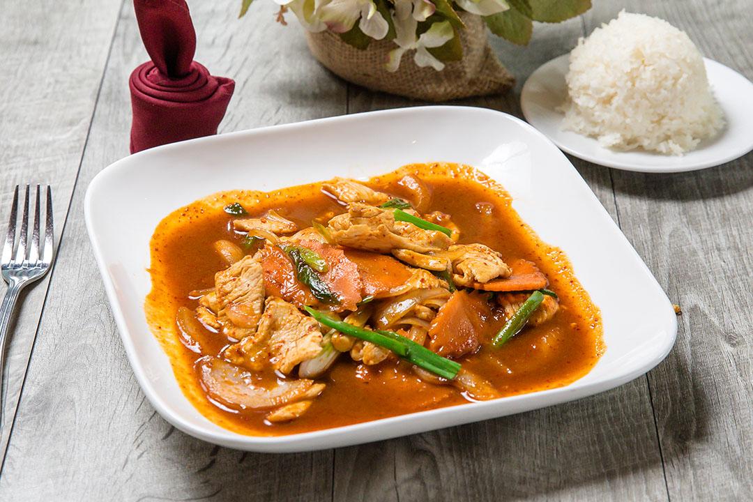 Nam Prik Pow (Lunch) Image