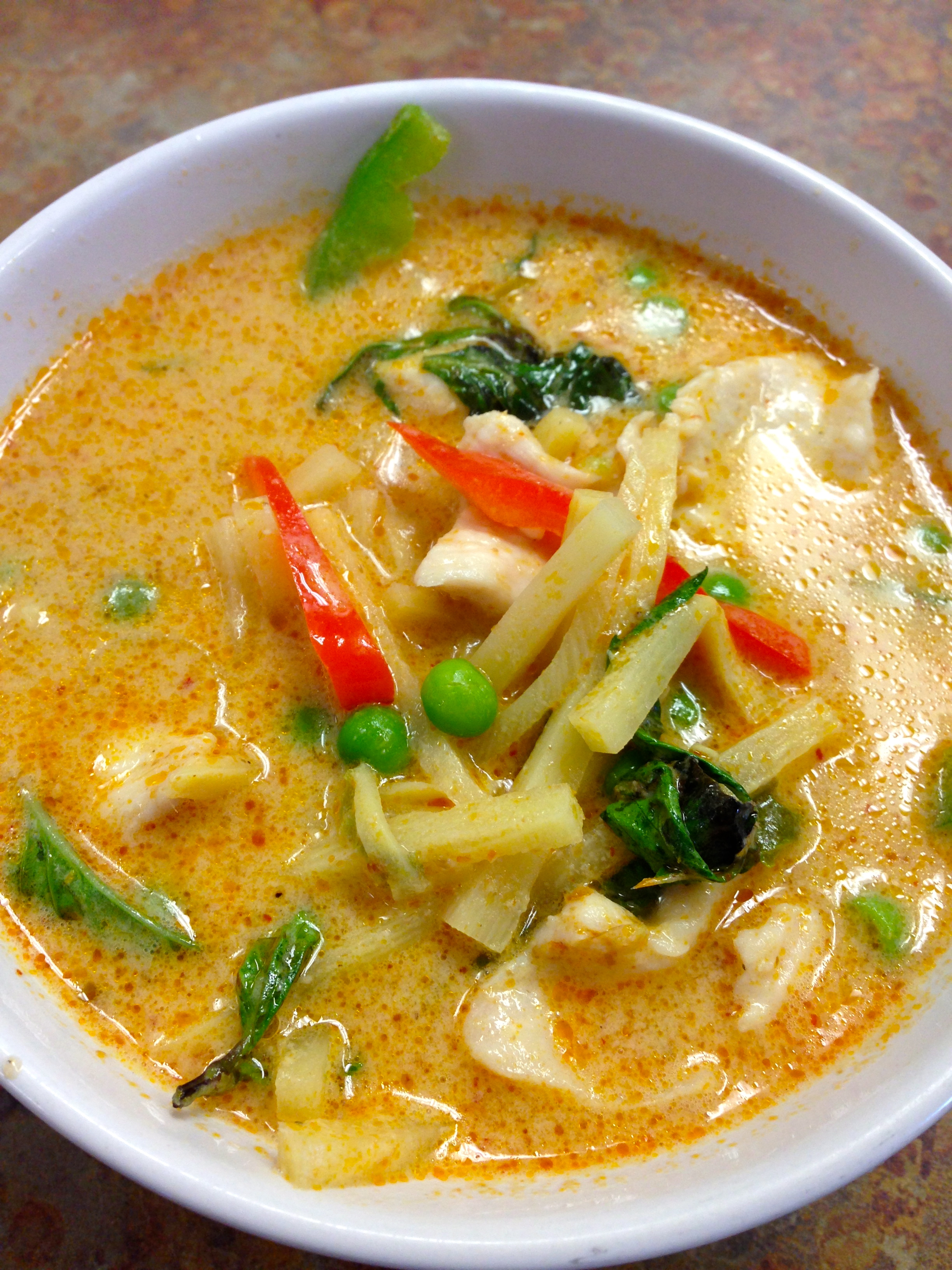 #15 RED CURRY