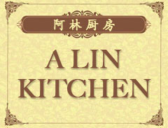 A Lin Kitchen - Philadelphia