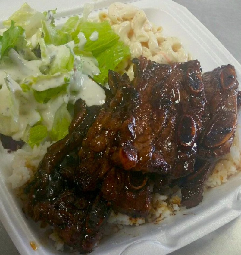 BBQ Beef Short Ribs Plate Image