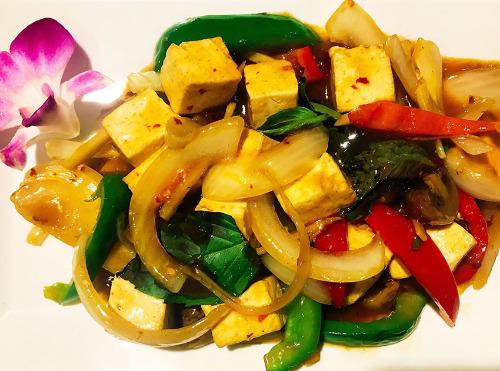 Eggplant With Basil And Tofu Image