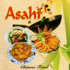 Asahi Chinese - North Lauderdale