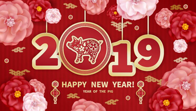 2019 Chinese New Year Menu