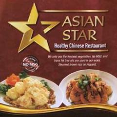 Asian Star - Orange