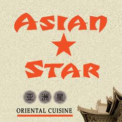Asian Star - Yuma