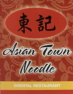 Asian Town Noodle - Chicago