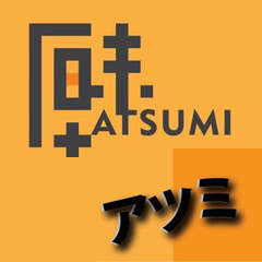 Atsumi - The Woodlands