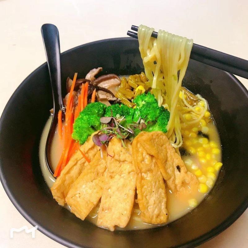 R5. Tofu w. Vegetable Ramen Image