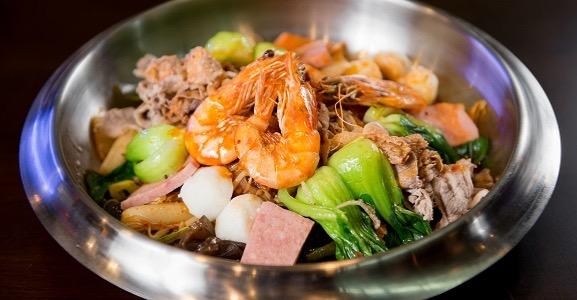 P 1. Spicy Pot Image