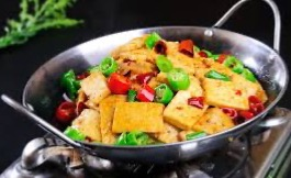 P 7. Griddle Spicy Tofu Image