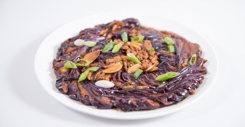 V 7. Deep Fried Eggplant w. Pork Image