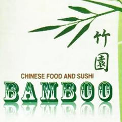 Bamboo - Glen Burnie