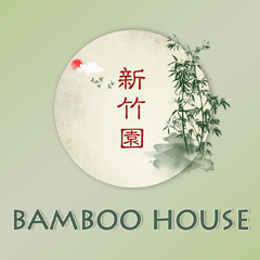 Bamboo House - Rochester