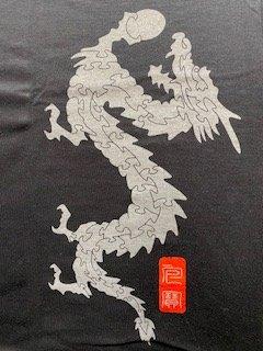 Bao Bao T-Shirt (Mens ) Image