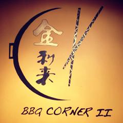 BBQ Corner II - Doraville