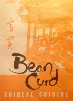 Bean Curd - Chatham