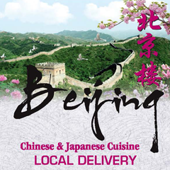 Beijing Restaurant - Kingston