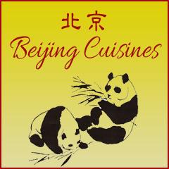 Beijing Cuisines - Manchester