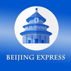 Beijing Express - Pompano Beach
