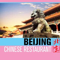 Beijing Restaurant - Waldorf