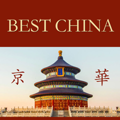 Best China - Iowa City