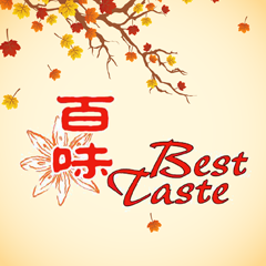 Best Taste - Bloomington