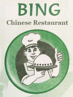 Bing Chinese - Rochester