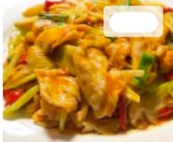 Sliced Chicken w. Pickled Red Pepper Image