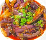 Eggplant w. Garlic Sauce Image
