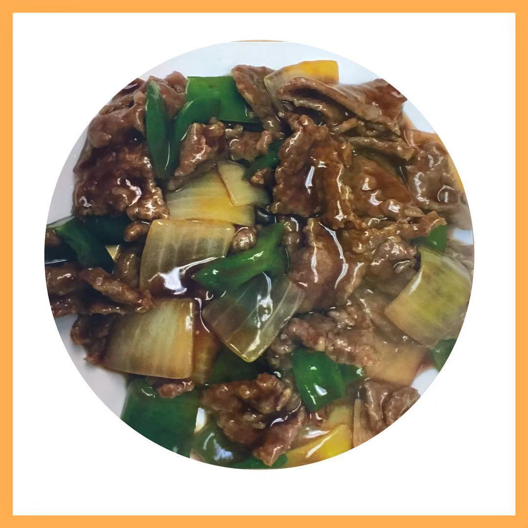 81. Pepper Steak Image