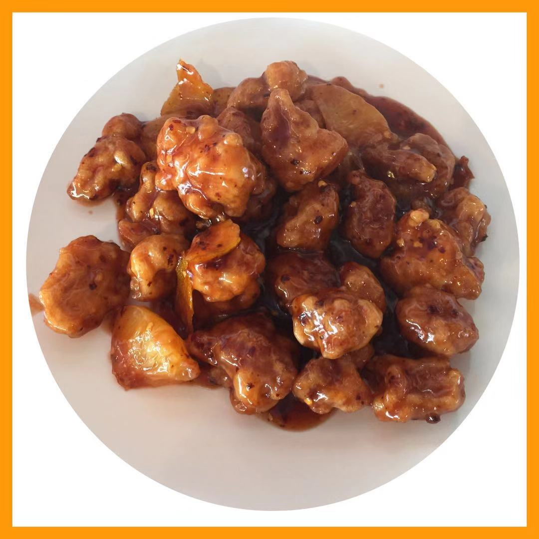 30. Orange Chicken