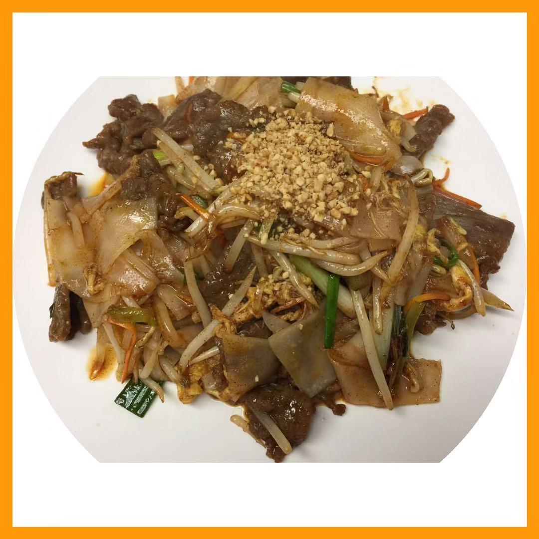 95. Pad Thai Flat Noodle