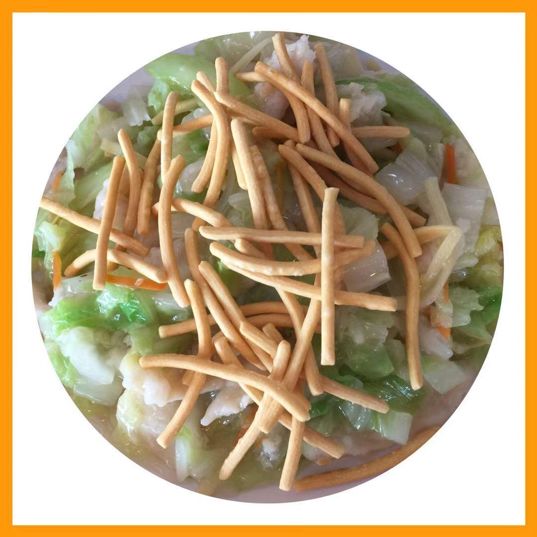 20. Chicken Chop Suey