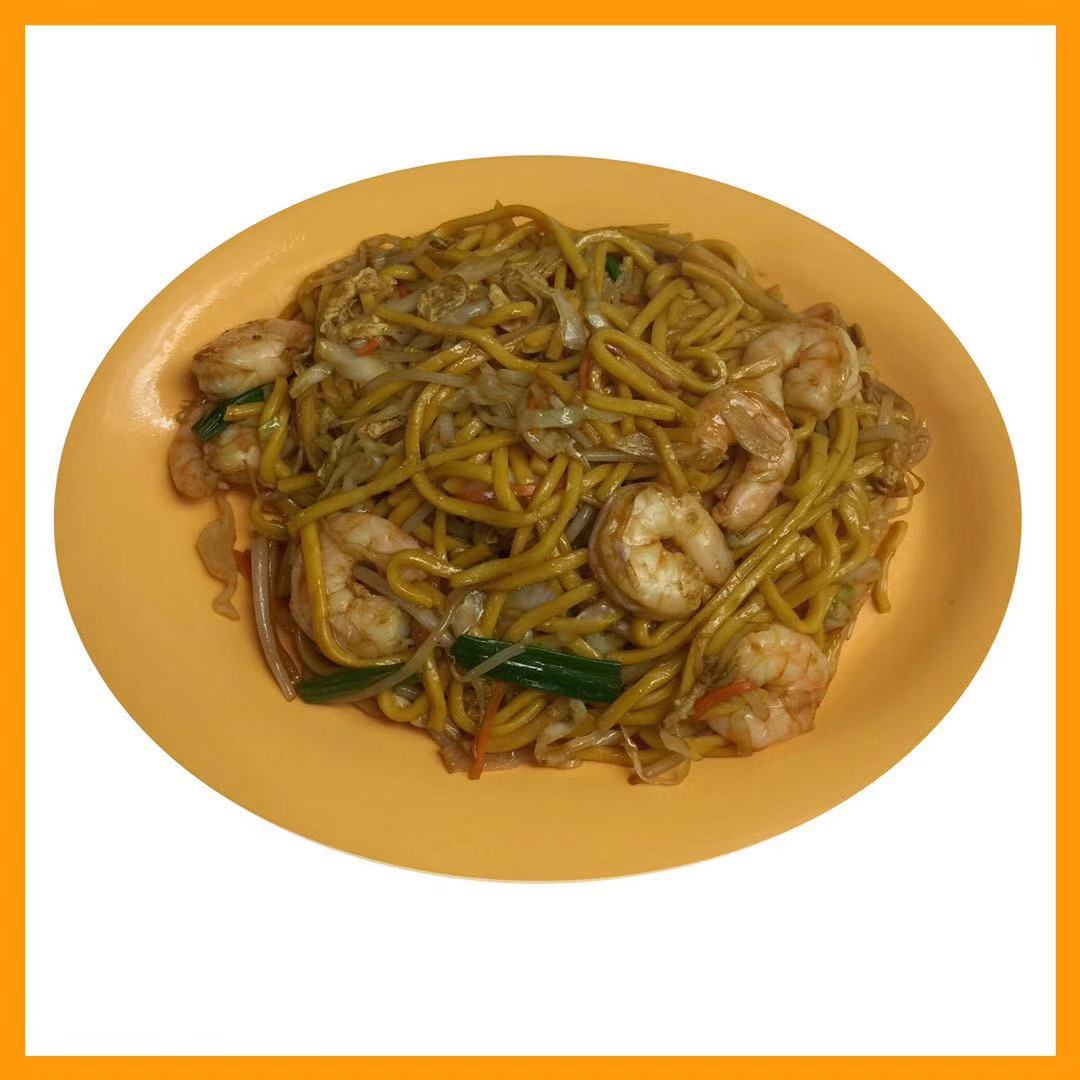 59. Shrimp Lo Mein